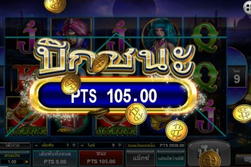 สล็อต365 เล่นเกมส์สล็อต โดยผ่านทางเว็บ พนันออนไลน์นี้ช่องทาง เลือกใหม่